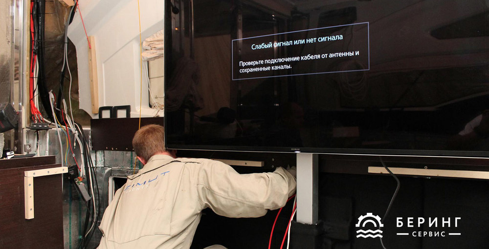 Installation of multimedia equipment in yacht cabin | Bering-Service